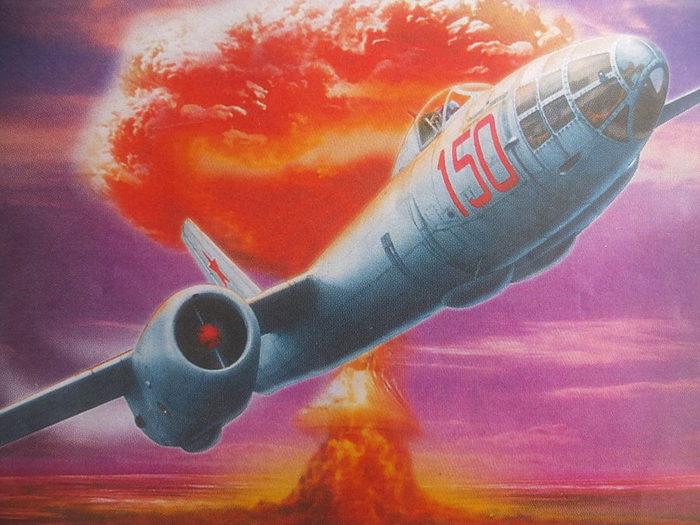 Великая страна СССР, ИЛ-28 сбросил атомную бомбу