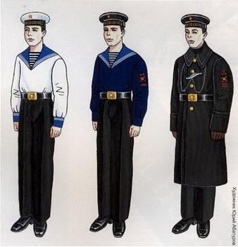 Великая страна СССР,Военно-морские спецшколы - 1940-1944