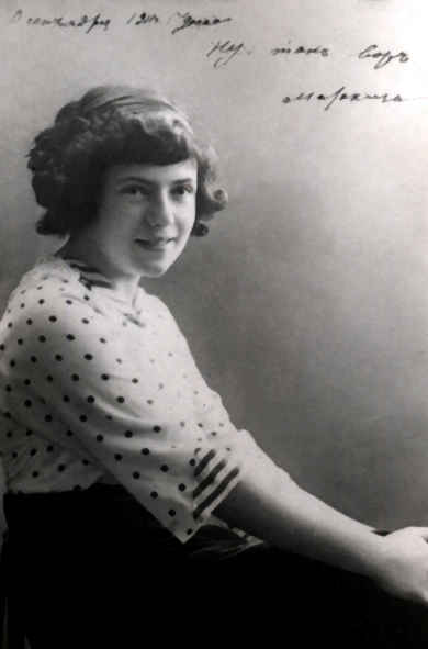 Великая страна СССР,Вера Михайловна Инбер - советская писательница - поэт