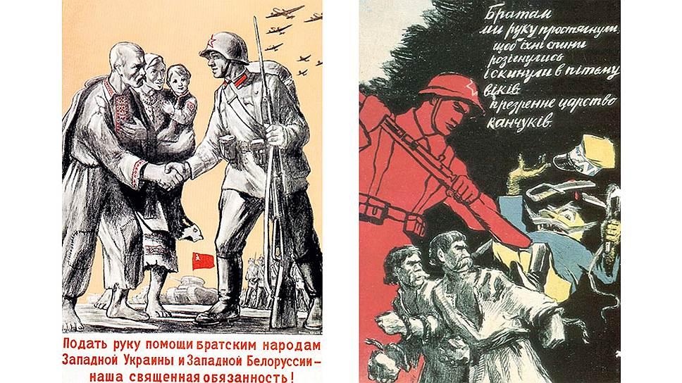 Великая страна СССР, 17 сентября 1939 года начало освободительного похода Красной Армии