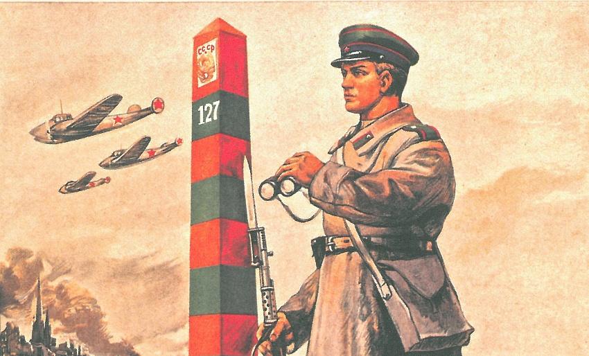 granica_SSSR-vosstanovlena.jpg