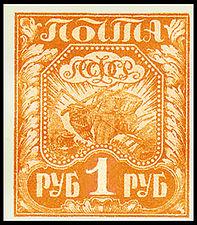 Великая страна СССР,Символы крестьянского труда
