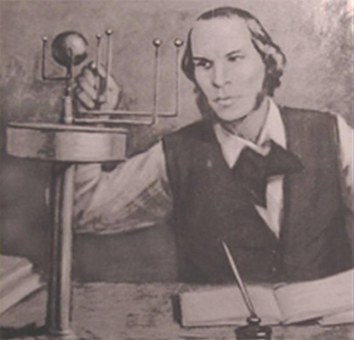 Великая страна СССР,Илья Николаевич Ульянов