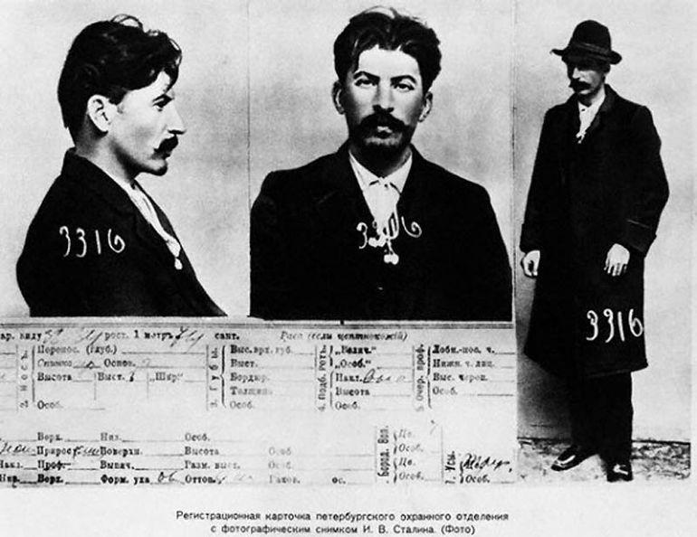 Великая страна СССР,Сталин-карточка охранного отделения