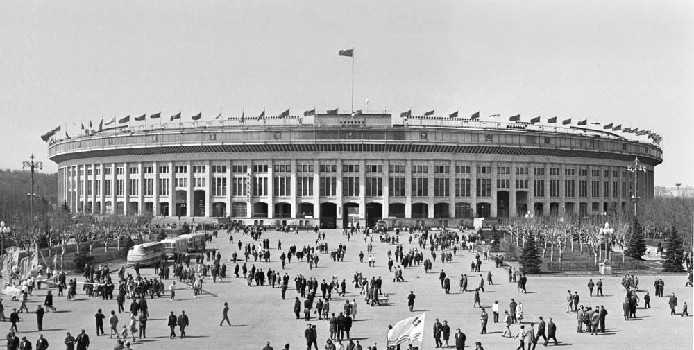 Великая страна СССР,Лужники стадион имени В.И. Ленина
