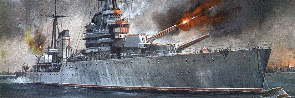 Великая страна СССР,Крейсер Киров - оборона Таллина 1941 год